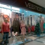Магазин одежды vestido, Новосибирск