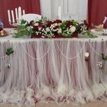 Оформление свадьбы,выездной регистрации,юбилея..., Новосибирск