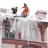 Сброс снега с крыш зданий, Новосибирск