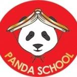 Школа китайского языка Panda School, Новосибирск