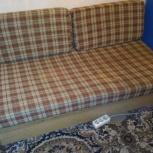 Отдам диван, Новосибирск