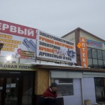 Наружная реклама в Кировском районе, Новосибирск