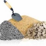Песок,пгс, земля, перегной, торф, отсев, глина, гравий и др., Новосибирск