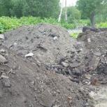 Приму грунт и глину для отсыпки, Новосибирск