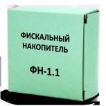 Фискальные накопители, Новосибирск