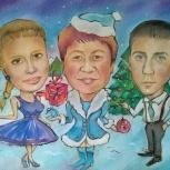 Шаржи по фото с сюжетом, Новосибирск