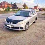 Авто под выкуп, Новосибирск