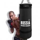 Боксерский мешок / груша 50 кг, Новосибирск