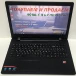 Игровой ноутбук Lenovo 110-15ACL, Новосибирск