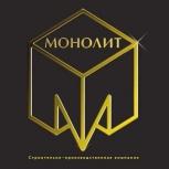 Профессионально и качественно СТРОИМ, Новосибирск