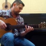 Уроки игры  на гитаре для детей и взрослых, Новосибирск