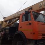 Услуги автокрана, Новосибирск