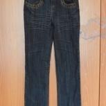 Новые стильные женские джинсы 44-46 р-р, Новосибирск