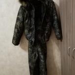 Детский (мальчиковый) пуховик, Новосибирск