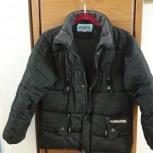 Куртка зимняя  для мальчиков. Размер 122 – 128 см ( 6 – 8 лет), Новосибирск