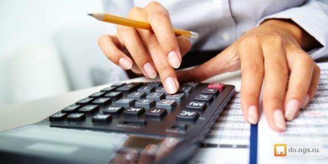 Ведение бухгалтерии цена отмена государственной регистрации ооо