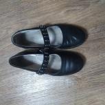 Туфли детские для девочки размер 37, Новосибирск