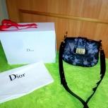 Сумка-клатч Dior из натуральной кожи, Новосибирск