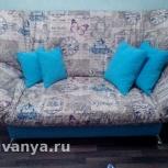 Мягкий диван клик-кляк от производителя, Новосибирск