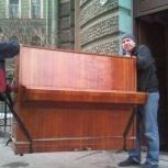 Перевозка пианино , утилизация пианино фортепиано, Новосибирск