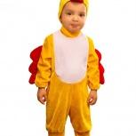 Карнавальный детский костюм Цыпленок для мальчика 2-3 лет., Новосибирск