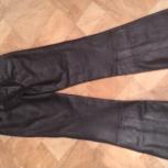 Кожаные брюки р. 44-46, Новосибирск