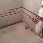 Сантехника,водоснабжение,отопление, Новосибирск