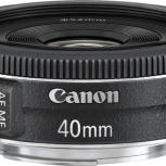 Продам объектив Canon EF 40mm f/2.8 STM, Новосибирск