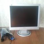 Монитор Philips 150S 15'' (38см), Новосибирск