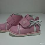 Детские ботиночки новые нат. кожа, Новосибирск