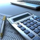 Бухгалтерская налоговая отчетность. Регистрация юр.лиц, Новосибирск