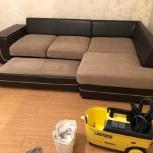 Чистка мебели, химчистка диванов, матрасов, ковра, Новосибирск