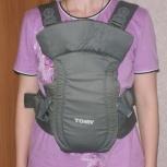 Продам рюкзак переноску, Новосибирск