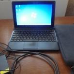 Продам хороший ноутбук  с чехлом, Новосибирск