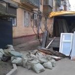 Вывоз мусора, мебели, веток, листвы. Газель, Зил, Камаз. Погрузка., Новосибирск