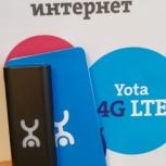 Модем для беспроводного интернета YOTA, Новосибирск