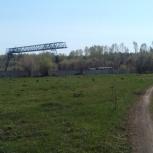 Продам незавершенный проект «Литейно-прокатного производства», Новосибирск