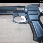 Продам пневматический пистолет мр 651кс, Новосибирск