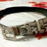 Продам женский ремень из кожи змеи, Новосибирск