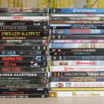 DVD диски, Новосибирск