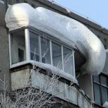 Сброс снега. Уборка снега с крыш. Чистка кровли от наледи сосулек, Новосибирск
