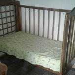 Продам детскую кроватку, Новосибирск
