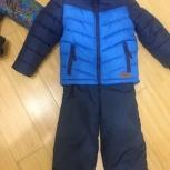 Теплая курточка для мальчика до -15С, 2-4 года, Новосибирск