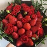 Букеты из фруктов и ягод в Новосибирске!, Новосибирск