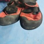 Скальные туфли (скальники) Стенолаз 40размер, Новосибирск