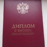 Переводы на заказ, Новосибирск