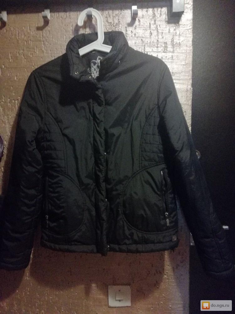 Куртки в Новосибирске . Фото и цены - НГС.ОБЪЯВЛЕНИЯ 2a661003ce5b5