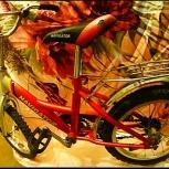 Велосипед детский от 6-8 лет .Диаметр колес 40 см, Новосибирск