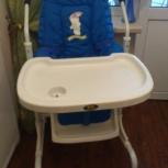 Детский стульчик, Новосибирск