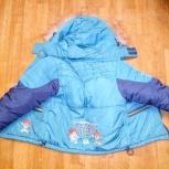 Зимняя куртка 110см, Новосибирск